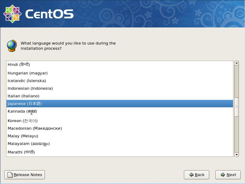 CentOS5.3 ��{��� LanguageSelection GUI